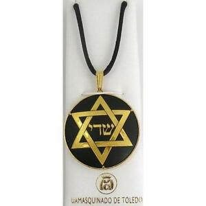 Damascene-Gold-Star-of-David-Round-Pendant-Necklace-by-Midas-of-Toledo-Spain