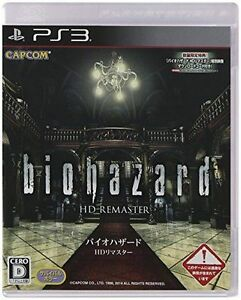 Used-PS3-BIOHAZARD-HD-REMASTER-SONY-PLAYSTATION-3-JAPAN-JAPANESE-IMPORT