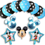 Disney-Mickey-Mouse-Birthday-Balloons-Foil-Latex-Party-Decorations-Gender-Reveal thumbnail 12