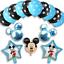 DISNEY-Mickey-Mouse-Compleanno-Palloncini-Stagnola-Lattice-Party-Decorazioni-di-genere-rivelare miniatura 12