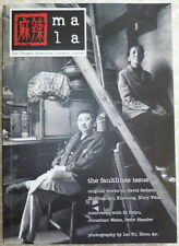 MaLa: The Chengdu Bookworm Literary Journal Volume 2 Issue 1 David Sedaris China