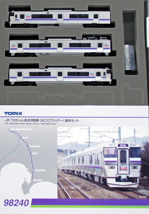 Tomix 98240 JR Series 733-1000 Suburban Train  Hakodate Liner  3 Cars  N scale