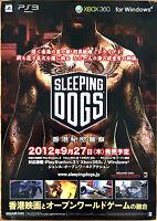 Sleeping Dogs RARE PS3 XBOX 360 51.5 cm x 73 cm Japanese Promo Poster
