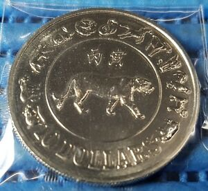 1986-Singapore-Mint-039-s-10-Lunar-Year-of-the-Tiger-Cupro-Nickel-Proof-Like-Coin