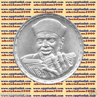 """Coins: World 5 P Coins & Paper Money Devoted 1998 Egypt Egipto Египет Ägypten Silver Coin """"muhammed Metwaly El-shaarawy"""""""