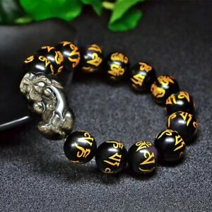 12mm Genuine Natural Black Obsidian Six Gold Word Pi Xiu Beads Bracelet AAAA