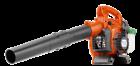 Husqvarna 125B Handheld Blower - Orange (952711925)