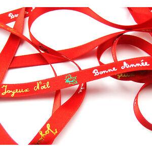 RUBAN - JOYEUX NOEL OR BONNE ANNEE ARGENT - TEXTE S/RUBAN SATIN ROUGE 10mm x 1m