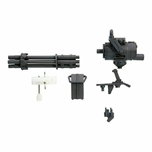 Gatling Gun MW20R Scale M.S.G Weapon Unit Plastic Parts JAPAN IMPORT