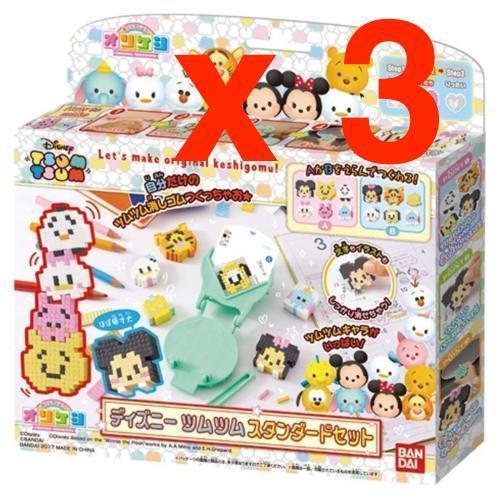 Banadai Dinsey TSUM TSUM Orikeshi Original Eraser Making Kit Standard Set of 3