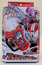 Kamen Rider Ex-Aid - DX Full Throttle Drive Gashat by Bandai