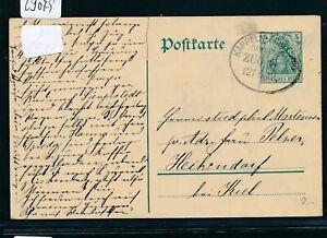 29079) Bahnpost Ovalstempel Kappeln-schleswig Train 8, Ga 1912-afficher Le Titre D'origine Nous Avons Gagné Les éLoges Des Clients