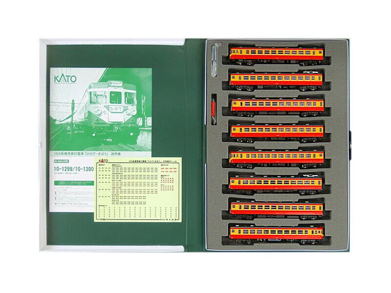 Kato 10-1299 Jr Serie 47.2mhinode   Kibo ' 8 Coches Set (Escala N) de Jpn Free