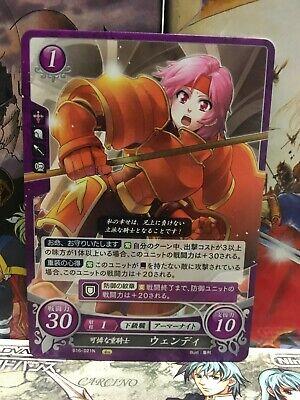 Gwendolyn B16-020HN Fire Emblem 0 Cipher Series 16 Mint FE Binding Blade Heroes