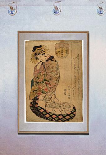 Courtesan Karauta 15x22 Japanese Print by Shikimaro Asian Art Japan Sushi