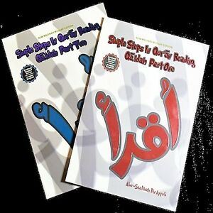 Details about Simple Steps in Quran Reading QAIDAH(Part 1&2)-New  Edtion(Madinah Script-PB) SS3
