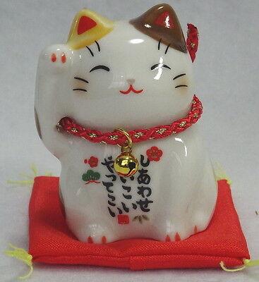 Japanese Porcelain Maneki Neko Lucky Cat Brings Happiness Chabuchi Kawaii
