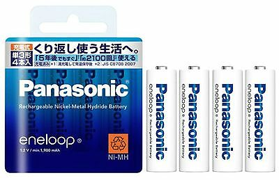 NEW Sanyo Panasonic eneloop 1900mAh AA x 4 pcs Ni-MH rechargeable [Japan]