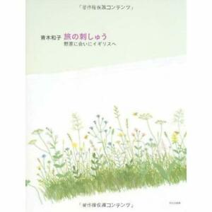 Embroidery-of-a-Journey-Encounters-with-England-039-s-Wildflowers-Japanese