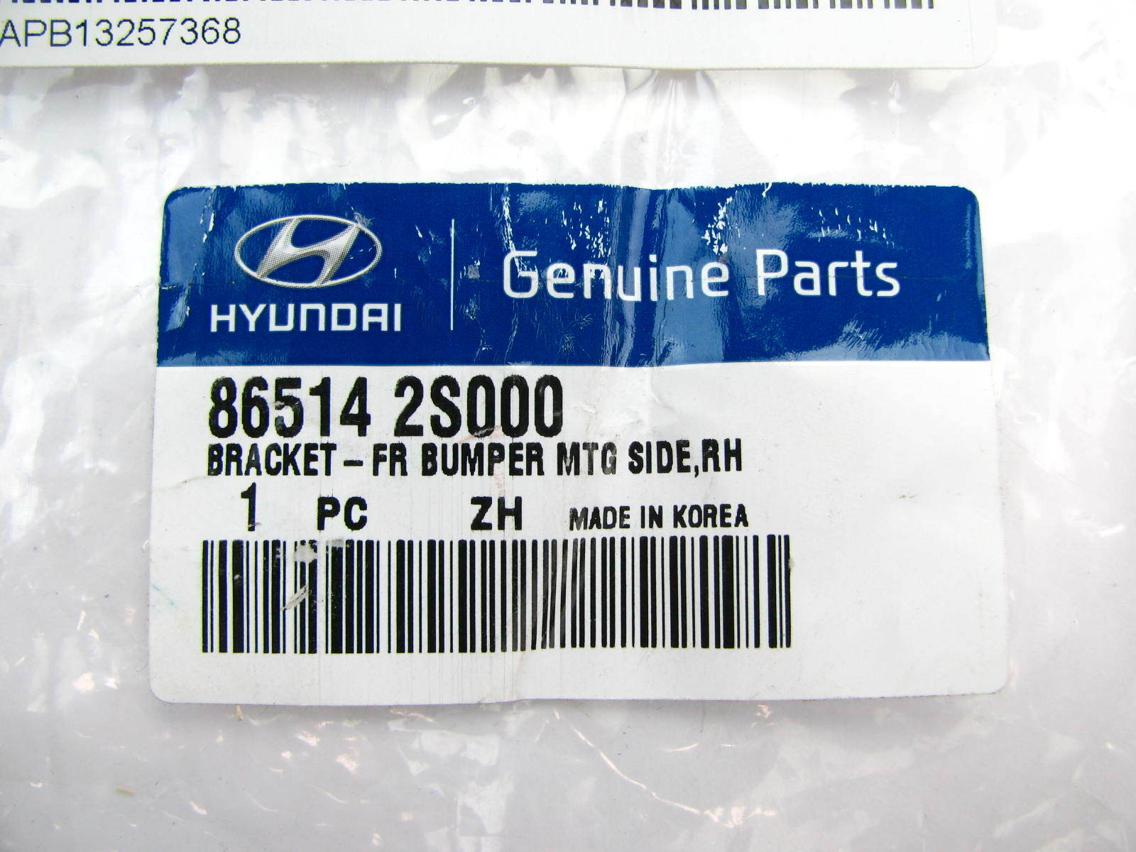 Hyundai Genuine OEM Front Right Bumper Grille Side Retainer