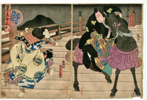 Orig HIROSADA EDO Antique JAPANESE Diptych Woodblock Print KABUKI - Uma (Horse)