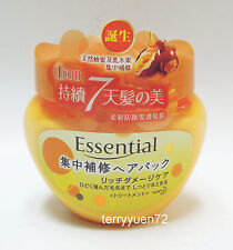 Kao Japan Essential Intensive Hair Mask - Rich Premier