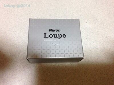 New Nikon 10x Jewelry Triplet Loupe From Japan Free Shipping