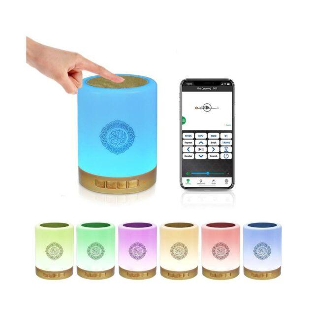 Sq112 Quran Smart Touch Led Lamp, Quran Led Lamp Bluetooth Speaker