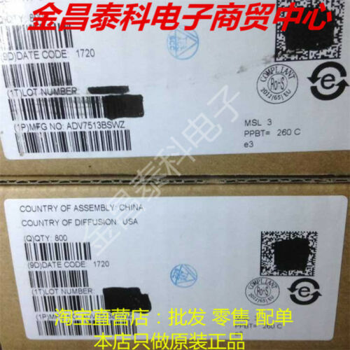 1pc ADV7513 ADV7513BSWZ LQFP-64 165 MHz High Performance