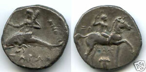 Ehrgeizig Kalabrien Taranto (280-270 Av Jc) Didrachme Silber Direktverkaufspreis