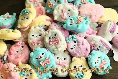 Little Cute Llama Alpaca plush Coin Purse Zippered Pouch Bag Wallet x 1