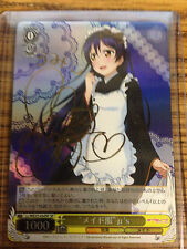 Weiss Schwarz WeiB LL/WE25-03dSP Love Live Signed Foil TCG CCG