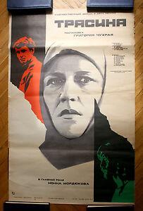 1978 SWALE. Mosfilm Studio USSR Soviet Russian Movie ORIGINAL Cinema Poster