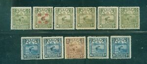 ROC china 1913-25 Junk 1st & 2nd & Peking Print 11 stamps Rare denominations
