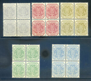 Transvaal-1894-set-5-reprints-to-1sh-fine-unmounted-blocks-4-2019-04-28-09