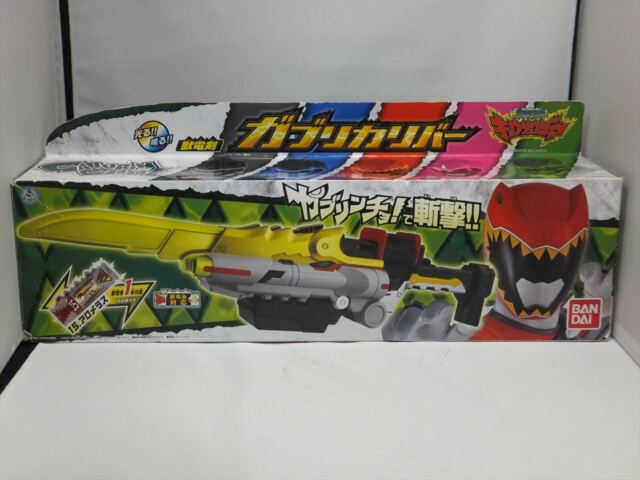 Power Rangers Dino Charge DX GABURI CALIBER Juden Sentai Kyoryuger BANDAI