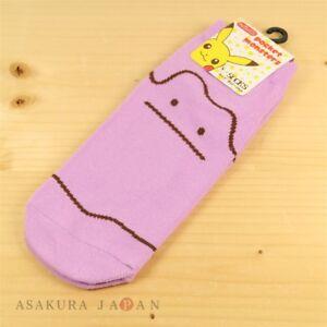 Pokemon-Calcetines-para-mujeres-idem-22-24-cm-1-par-de-Japon