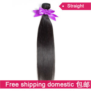 8A-100-Virgin-Brazilian-Human-Hair-Extensions-Weft-Straight-Hair-Bundle-Weave