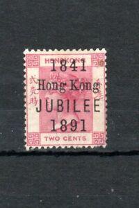 Hong Kong 1891 2c 50th Anniversary of Colony opt MH