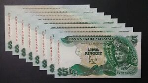 RM5-Jaafar-6th-Series-8-Pieces-Running-Missing-1-Piece-UNC