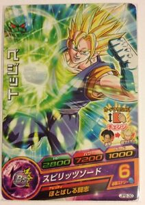 Dragon Ball Heroes Promo JPB-30