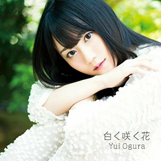 Yui Ogura White Flowers Blooming Period Limited Edition For Sale Online Ebay