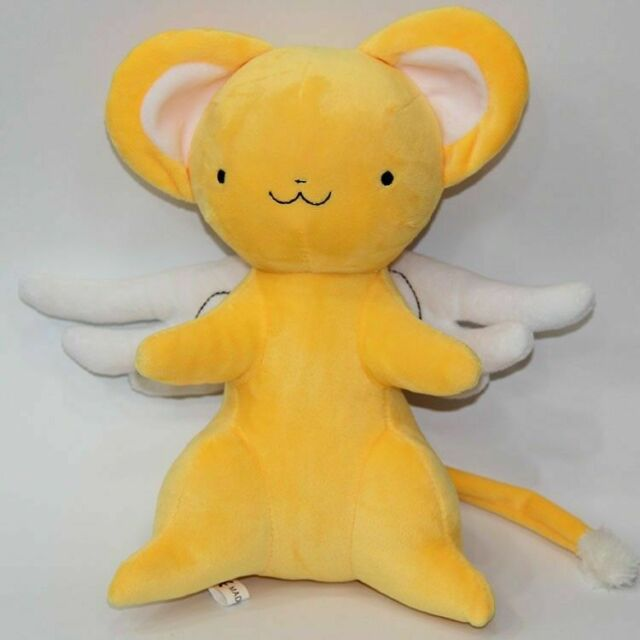 New Anime Card Captor Sakura Spinner Sun Plush Soft toy Stuffed Doll Gift 7/""