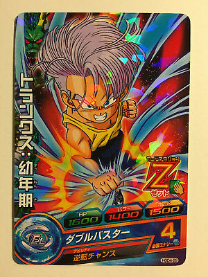 Efficiente Dragon Ball Heroes Hgd4-29