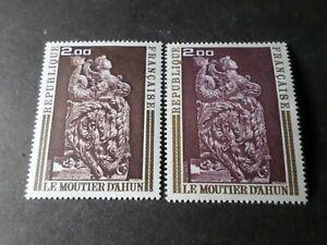 FRANCE-1973-VARIETE-COULEURS-timbre-1743-ART-BOISERIE-C-neuf-MNH-STAMP