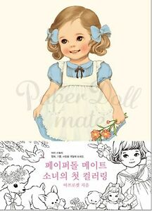 Image Is Loading Paper Doll Mate Coloring Book Afrocat Drawing Anti