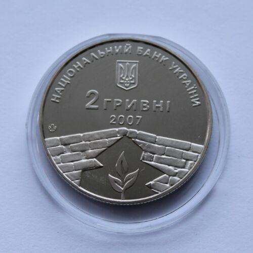 PETRO HRYHORENKO Ukraine 2 UAH 2007 Coin Military General Dissident Km# 446