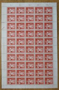Berlin-178-postfrisch-Bogen-UNGEFALTET-Genesungswerk-1957-FN-Formnummer-auswaehl