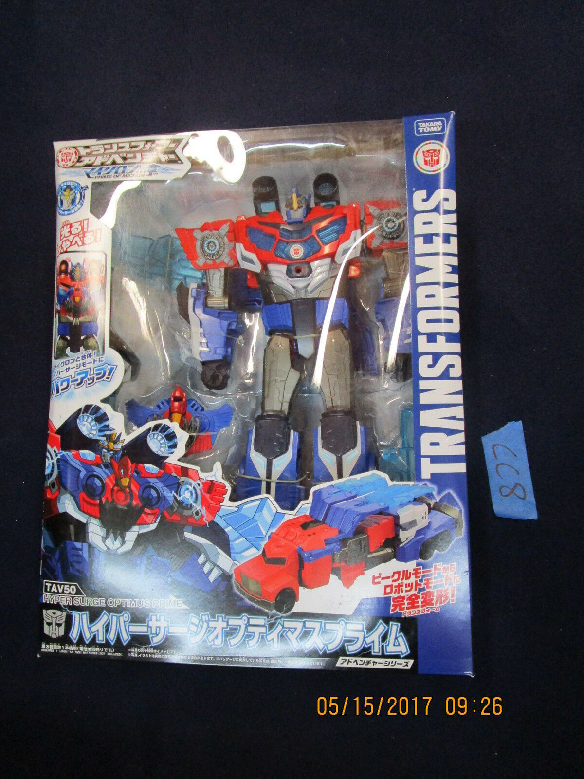 Takara Transformers Adventure Lot TAV50 HYPER SURGE OPTIMUS PRIME of Micron rid