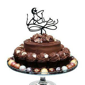 Details about Islam Eid Iftar Gift Cake Topper Decoration - Arabic Ramadan  Mubarak Moon Black
